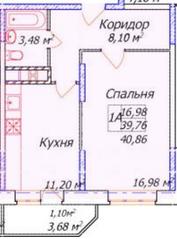 ЖК «Олимп-3», планировка 1-комнатной квартиры, 40.86 м²