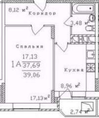 ЖК «Олимп-3», планировка 1-комнатной квартиры, 39.06 м²
