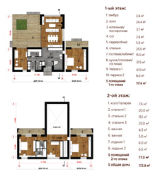МЖК «Река-река», планировка 5-комнатной квартиры, 173.00 м²