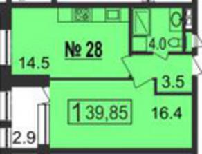 МФК «Nord», планировка 1-комнатной квартиры, 39.85 м²