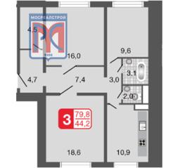 ЖК «Мой адрес на Базовской», планировка 3-комнатной квартиры, 79.80 м²