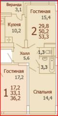 ЖК «Красково», планировка 2-комнатной квартиры, 53.30 м²