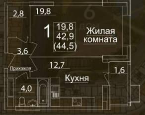 ЖК «Рассказово», планировка 1-комнатной квартиры, 44.50 м²