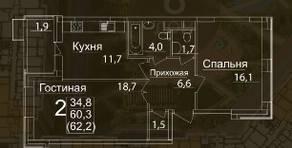 ЖК «Рассказово», планировка 2-комнатной квартиры, 62.20 м²