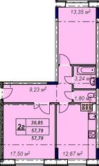 МЖК «Лыткино», планировка 2-комнатной квартиры, 57.79 м²