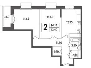 ЖК «Счастье в Тушино», планировка 2-комнатной квартиры, 62.40 м²