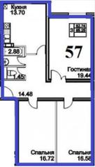 МЖК «Гагарина 28», планировка 3-комнатной квартиры, 85.25 м²