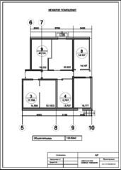 МЖК «Гагарина 28», планировка 5-комнатной квартиры, 126.67 м²