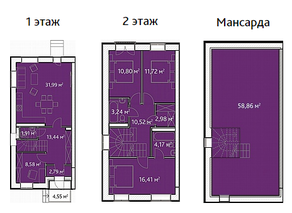 КП «KASKAD Park», планировка 5-комнатной квартиры, 167.24 м²