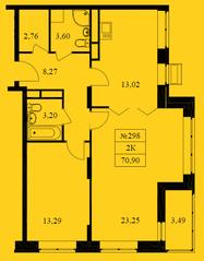 ЖК «Новокрасково», планировка 2-комнатной квартиры, 70.90 м²