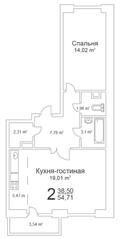 ЖК «Истомкино Парк», планировка 1-комнатной квартиры, 54.71 м²