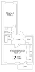 ЖК «Истомкино Парк», планировка 1-комнатной квартиры, 54.86 м²