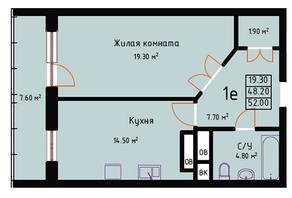 ЖК «Red Hills», планировка 1-комнатной квартиры, 52.00 м²