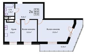 ЖК «Red Hills», планировка 2-комнатной квартиры, 75.50 м²