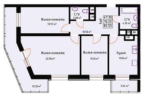 ЖК «Red Hills», планировка 3-комнатной квартиры, 84.55 м²