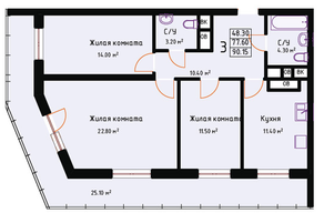 ЖК «Red Hills», планировка 3-комнатной квартиры, 90.15 м²
