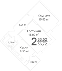 ЖК «Ареал», планировка 2-комнатной квартиры, 56.72 м²