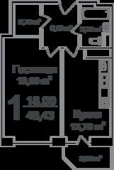 ЖК «Ареал», планировка 1-комнатной квартиры, 46.43 м²