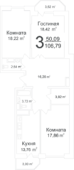 ЖК «Ареал», планировка 3-комнатной квартиры, 106.79 м²