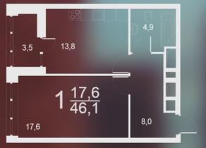 ЖК «Родной город. Воронцовский парк», планировка 1-комнатной квартиры, 46.10 м²