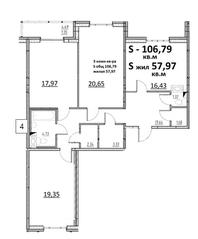 ЖК «Капитал Классик», планировка 3-комнатной квартиры, 106.79 м²