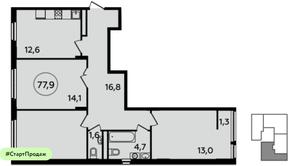 ЖК «Испанские кварталы», планировка 3-комнатной квартиры, 77.90 м²