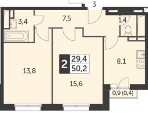 ЖК «Настроение», планировка 2-комнатной квартиры, 50.20 м²