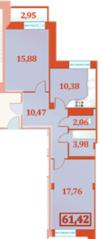 ЖК «Шереметевский Дворец», планировка 2-комнатной квартиры, 61.42 м²