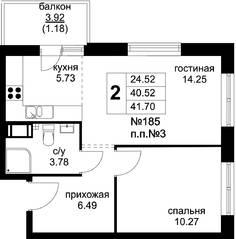 ЖК «Цветочные поляны», планировка 2-комнатной квартиры, 41.70 м²