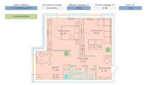 МЖК «на Микояна, 54-57», планировка 2-комнатной квартиры, 53.34 м²