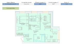 МЖК «на Микояна, 54-57», планировка 3-комнатной квартиры, 58.02 м²