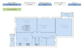 МЖК «на Микояна, 54-57», планировка 3-комнатной квартиры, 87.60 м²