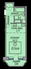 ЖК «Марз» (корп. 5), планировка студии, 29.10 м²