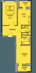 ЖК «Марз» (корп. 5), планировка 2-комнатной квартиры, 67.50 м²
