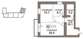 ЖК «Нагорная 7», планировка 2-комнатной квартиры, 64.80 м²