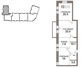 ЖК «Нагорная 7», планировка 3-комнатной квартиры, 85.70 м²