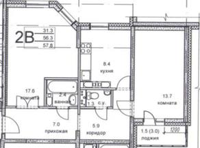 ЖК «Олимпийский», планировка 2-комнатной квартиры, 57.80 м²