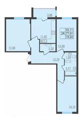 ЖК «Лыткарино Хит», планировка 3-комнатной квартиры, 79.60 м²
