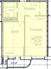 ЖК «Майданово Парк», планировка 1-комнатной квартиры, 43.13 м²