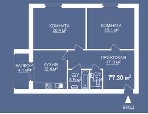 МЖК «Приозерный», планировка 2-комнатной квартиры, 77.30 м²