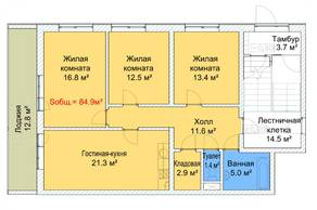 МЖК «Руполис-Растуново», планировка 3-комнатной квартиры, 84.90 м²