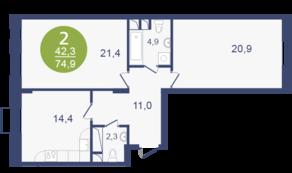 ЖК «Опалиха-Village», планировка 2-комнатной квартиры, 74.90 м²