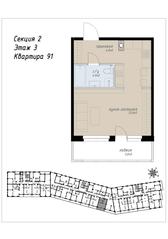 ЖК «Аалто», планировка студии, 34.60 м²