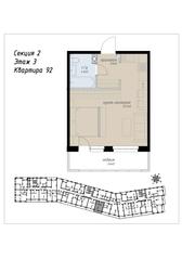 ЖК «Аалто», планировка студии, 36.10 м²