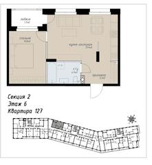 ЖК «Аалто», планировка 2-комнатной квартиры, 46.10 м²