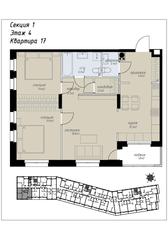 ЖК «Аалто», планировка 3-комнатной квартиры, 75.40 м²