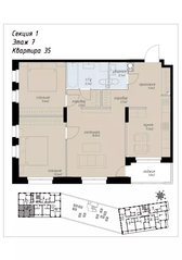 ЖК «Аалто», планировка 3-комнатной квартиры, 75.60 м²