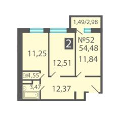 МЖК «Петровский квартал» (Лосино-Петровский), планировка 2-комнатной квартиры, 54.48 м²