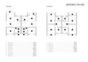 МЖК «Зима & Лето», планировка 5-комнатной квартиры, 120.00 м²