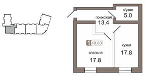 ЖК «Нагорная 7», планировка 1-комнатной квартиры, 49.80 м²